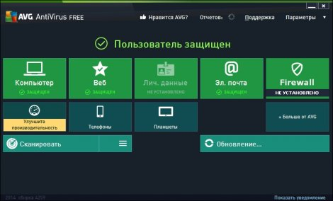 AVG Anti-Virus Free 2018 Build 18.1.3044