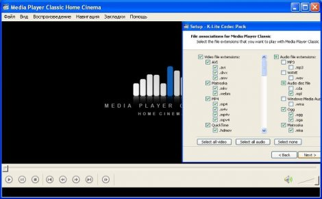K-Lite Codec Pack 15.3.0